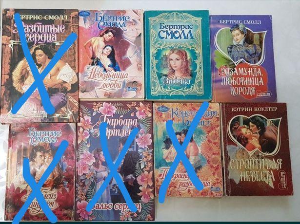 Продам книги разные жанры