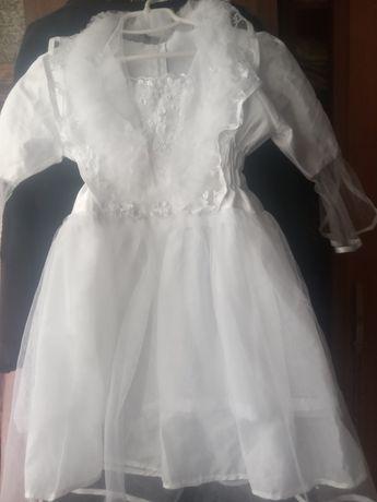 Три платья на выбор