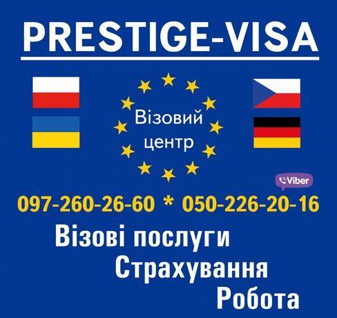 Віза Польща Чехія