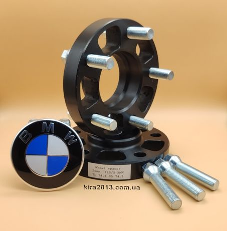 Проставки 25мм 2,5см для BMW БМВ X5 F15 E70 X6 F16 E39 E83 F25 F26