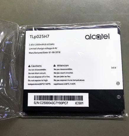 Bateria Original para Alcatel Pop 4 (5051D) - Nova
