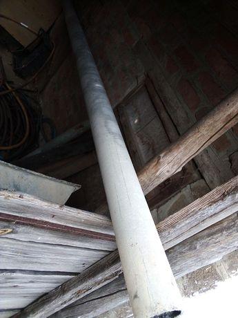 Азбестова труба, длина 4 метра.