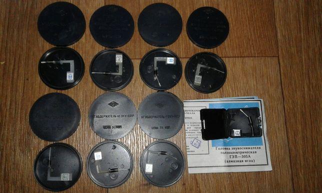 Иглодержатель ИГЗП-301 ИГЗКУ-631Р ГЗП 305 для виниловых пластинок