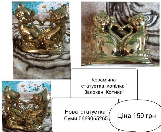 """Новая керамическая статуэтка - копилка """"Влюбленные котики"""""""