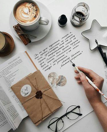 Написання творів, есе, статей, віршів