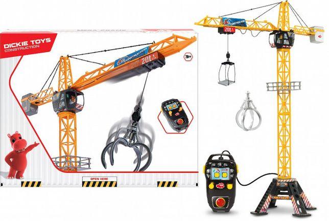 Мегакран Dickie Toys Стріла на ДК 120 см