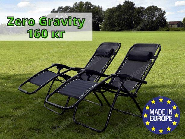Польша! Усиленный шезлонг лежак кресло Zero Gravity с подстаканником
