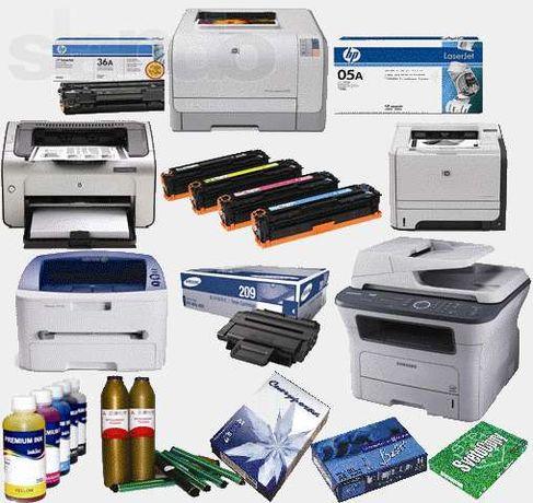 Ремонт принтерів, комп'ютерів, заправка картриджів (м.Тернопіль)!