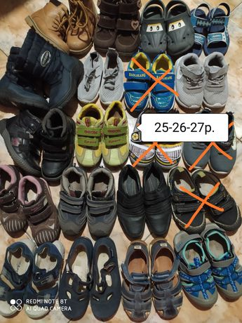 Детские Сапоги ботинки туфли красовки 22-30р 50-150грн