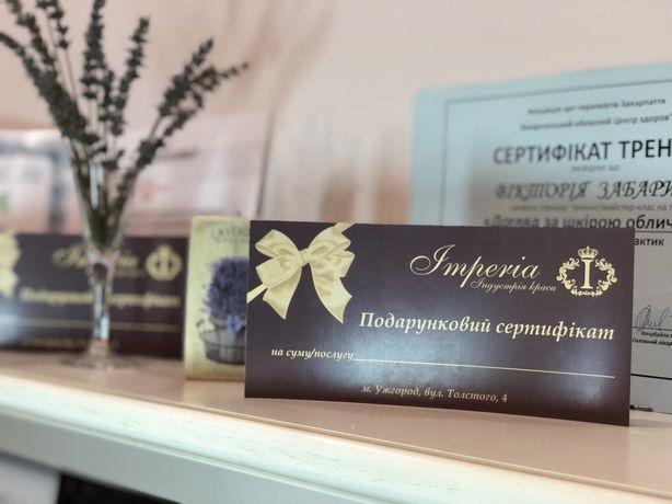 Сертификаты косметолога