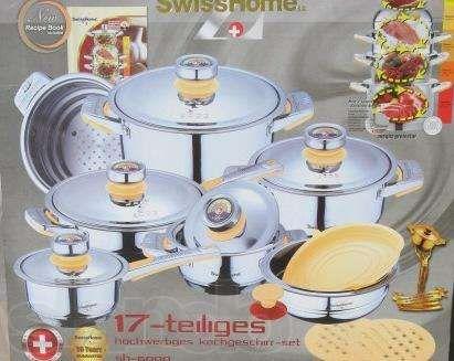 """ПРОДАМ набор посуды SWISS HOME SH-6000 """"слоновая кость"""" в вакуумупаков"""