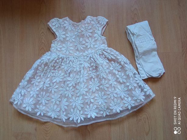 Sukienka sukieneczka okazjonalna wizytowa 74