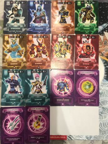 Карточки арена АТБ