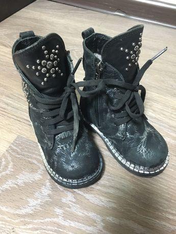 Зимние ботинки КалориЯ ортопеды