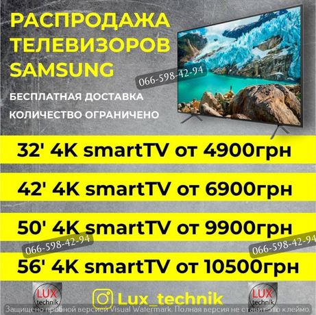 Телевизор Samsung 42* Smart tv 4k uhd new 2020 max sale 3840 × 2160 4К