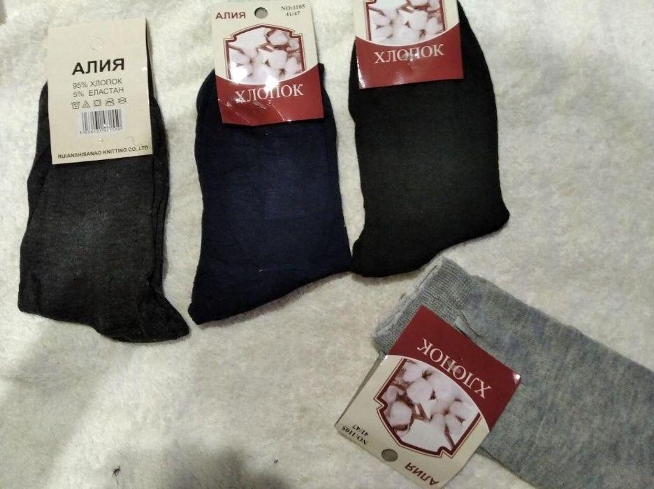 Носки мужские демисезонные. Цена за 10 пар Мелитополь - изображение 1