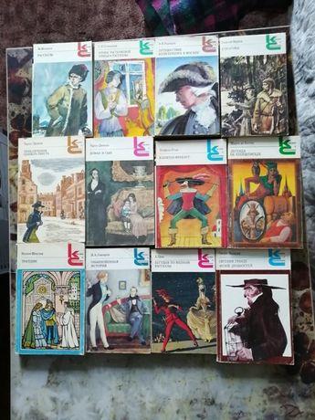 Книги класика, пригоди