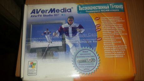 ТВ-тюнер AVerMedia AVerTV Studio 307