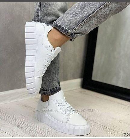 Белые и черные кожаные кеды на рифленой платформе кроссовки кожа