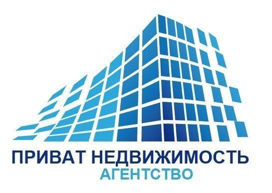 Агентство Приват Недвижимость