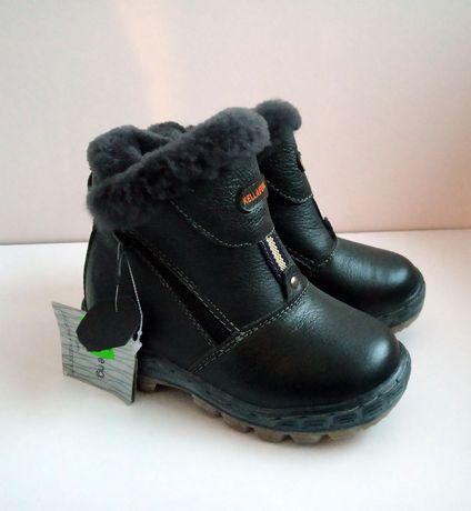 Кожаные зимние ботинки на меху для мальчика, 14,5-16 см, размеры 23-25