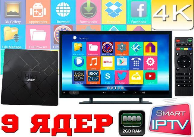 Android Smart TV,TV box,IPTV,TB/TV приставка 2/16GB Android 8 настроен