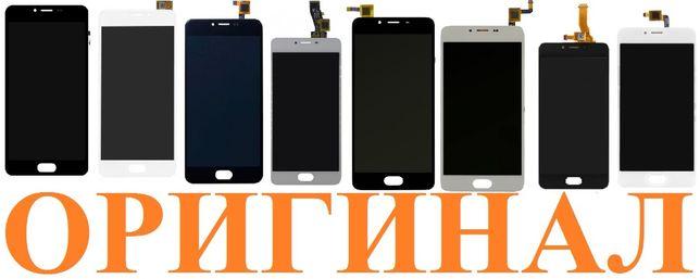Модуль Дисплей Meizu M2 MX3 M2 Note Mini MX2 M6 M5S M5c M6 M3S M5 M3