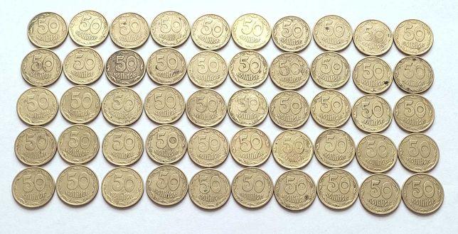 50 копеек 1995, 50 штук