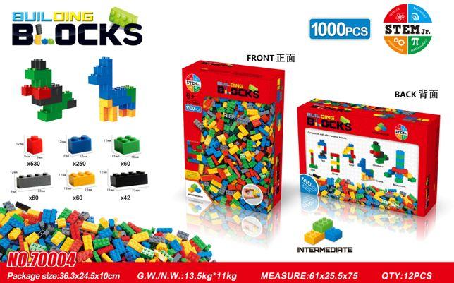 Конструктор аналог Лего Classic, на 1000 деталей (NO. 70004)