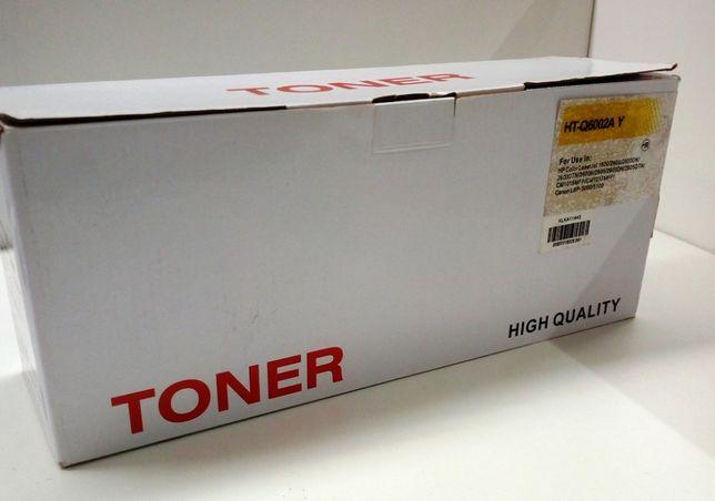 Toner Impressora HT-Q6002AY
