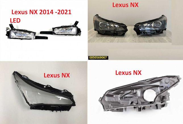 Противотуманные фары Lexus NX LED фара стекло корпус лексус лэд