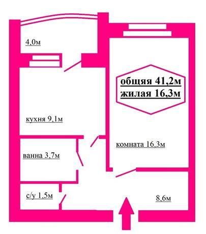 (ЛЮ) Новострой! РемЗавод. 41,2м.кв. ул.Волковича Автономное отопление!