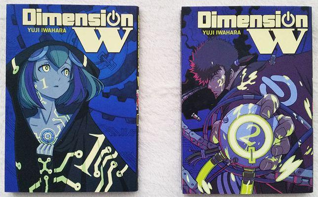 Dimension W Yuuji Iwahara tom 1 i 2 Manga jak nowa