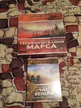 Настільна гра Тераформування Марса і Тераформування Марса: Час Венери