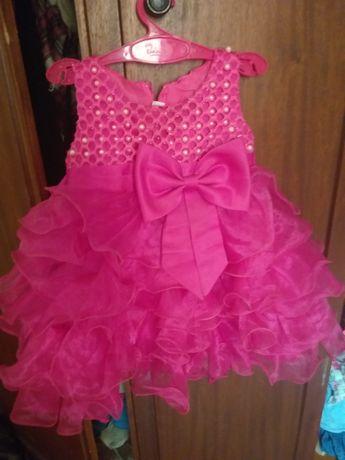 Платье для принцессы))