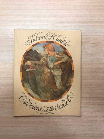 Cudowne zwierciadło - Baśń estońska - Kunder - BAJKI PRL, lata 80