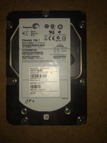 Серверные HDD Seagate Cheetah 15K.7 SAS 450GB