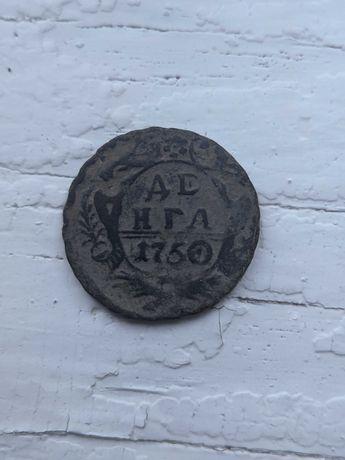 Продам не дорого монеты