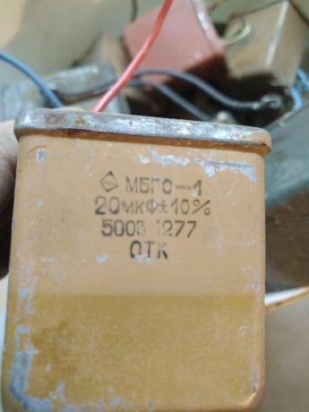 Продам пускові конденсатори