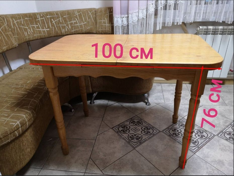 Продам стол на кухню. Раскладной Киев - изображение 1