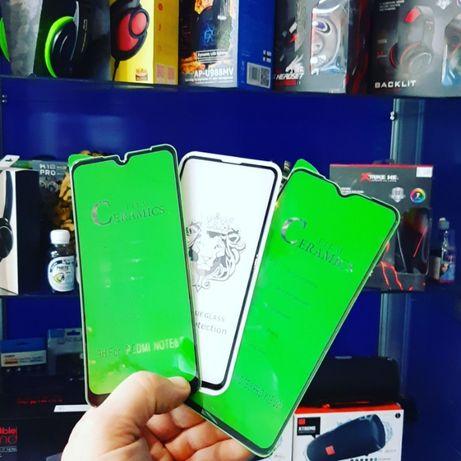 Защитное стекло для Xiaomi Redmi Note 5 / Note 8 Pro / Note 9 Pro