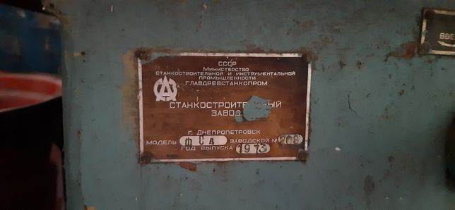 Продається токарні станки