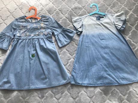 Sukienki letnie dżins