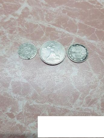 Монеты Старинные Серебро
