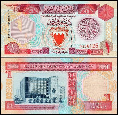 Banknot Bahrajn 1 Dinar 1993 UNC