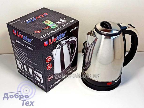 НОВЫЕ! Livstar LSU-1125 Электрочайник чайник электрический