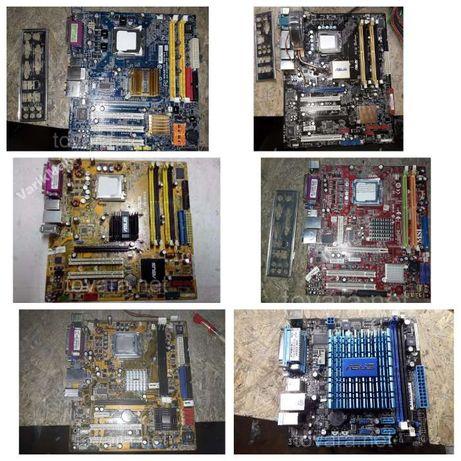 Материнская плата сокет socket lga 775 1150 1155 AM2 под DDR DDR2 DDR3