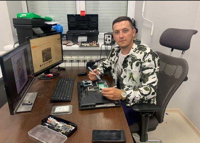 Ремонт компьютеров Ремонт ноутбуков Комп мастер