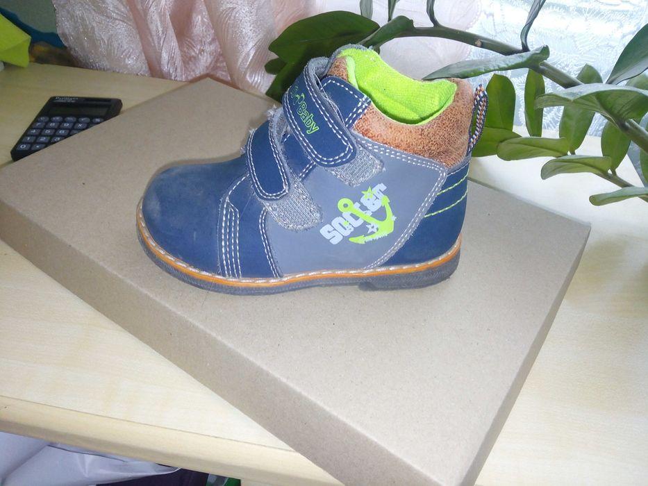 Детские ботинки осень весна Полтава - изображение 1