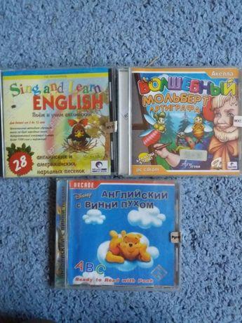 Обучающие-развивающие диски для детей